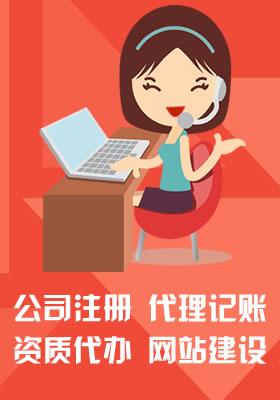 新劳务备案火狐体育app苹果需要什么资料_火狐体育app苹果达人
