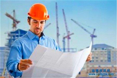 二级建造师注册的常见问题大全