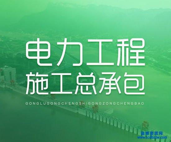 电力工程火狐体育app苹果火狐体育app官方下载
