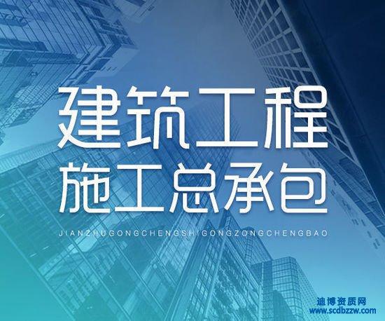 建筑工程火狐体育app苹果火狐体育app官方下载