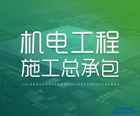 机电工程火狐体育app苹果火狐体育app官方下载