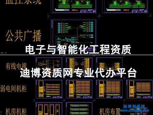 电子与智能化工程火狐体育app苹果