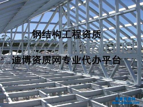 钢结构工程火狐体育app苹果火狐体育app官方下载