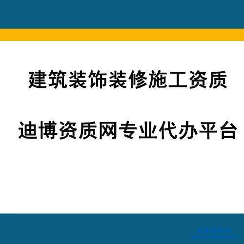 建筑装修装饰工程火狐体育app苹果火狐体育app官方下载