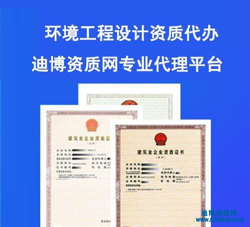 环境工程设计火狐体育app苹果火狐体育app官方下载