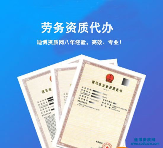 劳务分包火狐体育app苹果火狐体育app官方下载