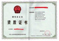 如何申办劳务公司火狐体育app苹果