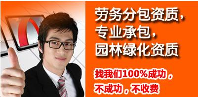 办理建筑公司三级火狐体育app苹果多少钱