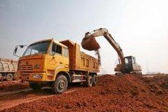 土石方劳务资质办理流程及条件