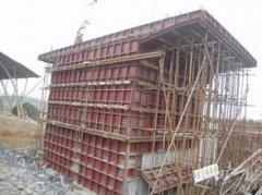 模板工程劳务分包和脚手架劳务分包资质如何办理