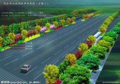 办理三级市政道路工程资质申请流程是什么