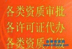 西昌火狐体育app官方下载三级建筑火狐体育app苹果需要准备什么材料