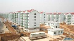 关于建筑工程施工总承包资质申报程序有哪些