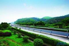 怎么申请公路工程总承包三级资质?