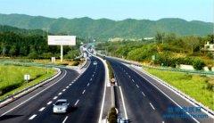 公路交通工程安全设施办理有哪些人员要求及数量