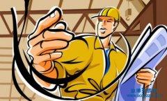 什么是建筑企业资质动态核查? 动态核查流程