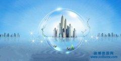 防水防腐保温工程承包需要什么资质? 资质如何办理