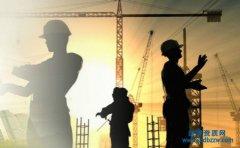 办理施工劳务资质应准备什么?