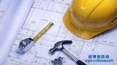 二级建造师变更注册需要提交哪些材料