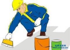 防水防腐保温资质办理要求