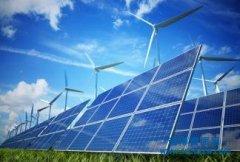 <b>电力新能源设计资质公司转让</b>