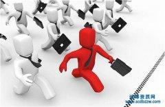 申请劳务派遣资质_需要什么注意哪些?