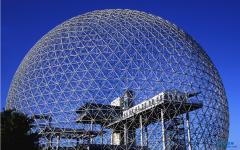 钢结构施工资质怎么办理