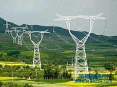 电力承装承修承试四级资质如何办理?