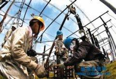 电力设施承装承修企业的资质分几类?如何申报