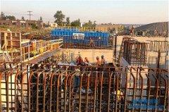 建筑施工资质代办需要哪些材料?