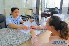 劳务派遣经营许可申请书的填写规范