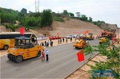 公路资质转让,收购一级资质公路公司需注意的4大细节