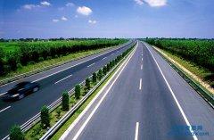 办理公路施工总承包三级资质人员要求