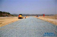 办理公路路基资质需要哪些条件