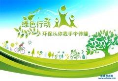 环保工程专业承包企业资质中的中型项目是指哪些