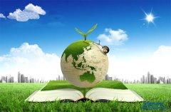 环保工程专业承包一级资质需要满足哪些条件