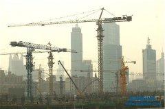建筑企业资质变更流程及材料