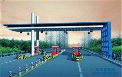 公路交通安全资质申请要求