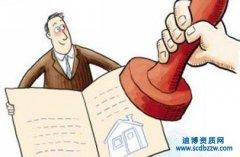 建筑业企业资质地址变更需要什么材料