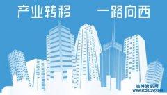 成都建筑公司资质跨区(市州)迁移流程