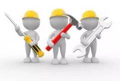 养三级建筑公司一年维护费用预估