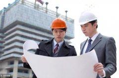 成都房建施工总承包三级资质办理流程
