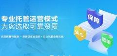 火狐体育app官方下载施工火狐体育app苹果哪家好【评判标准】
