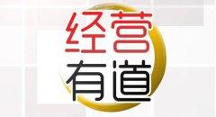 新成立建筑三级火狐体育app苹果公司运营指南