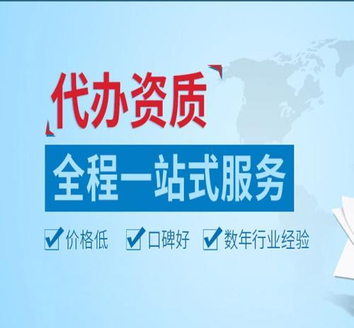 三招帮你找到心仪的上海代理记账公司