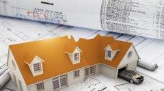 建筑公司申请资质需要什么条件