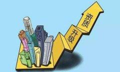 建筑企业资质升级需要注意哪些方面