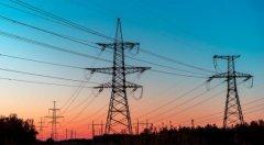 办理一个电力工程公司需要什么资质