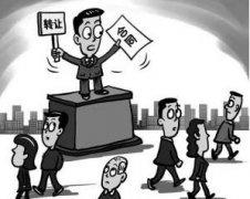 物业公司股权转让流程