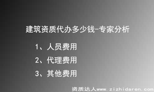 建筑火狐体育app苹果火狐体育app官方下载到底多少钱